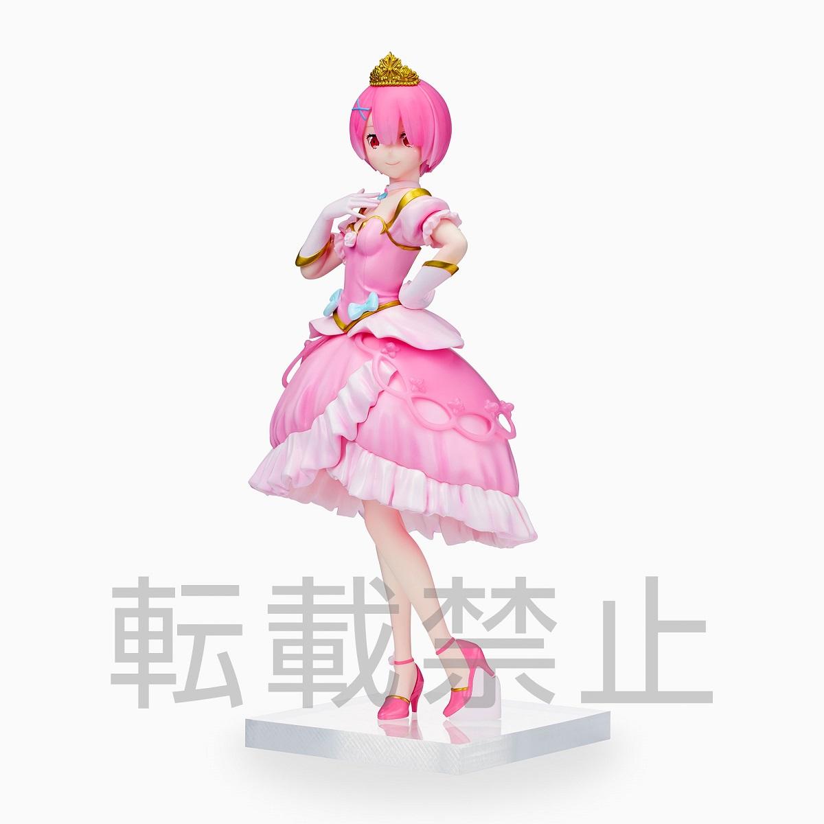 Ram Pretty Princess Ver Re:ZERO Prize Figure