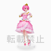 Ram Pretty Princess Ver Re:ZERO Prize Figure