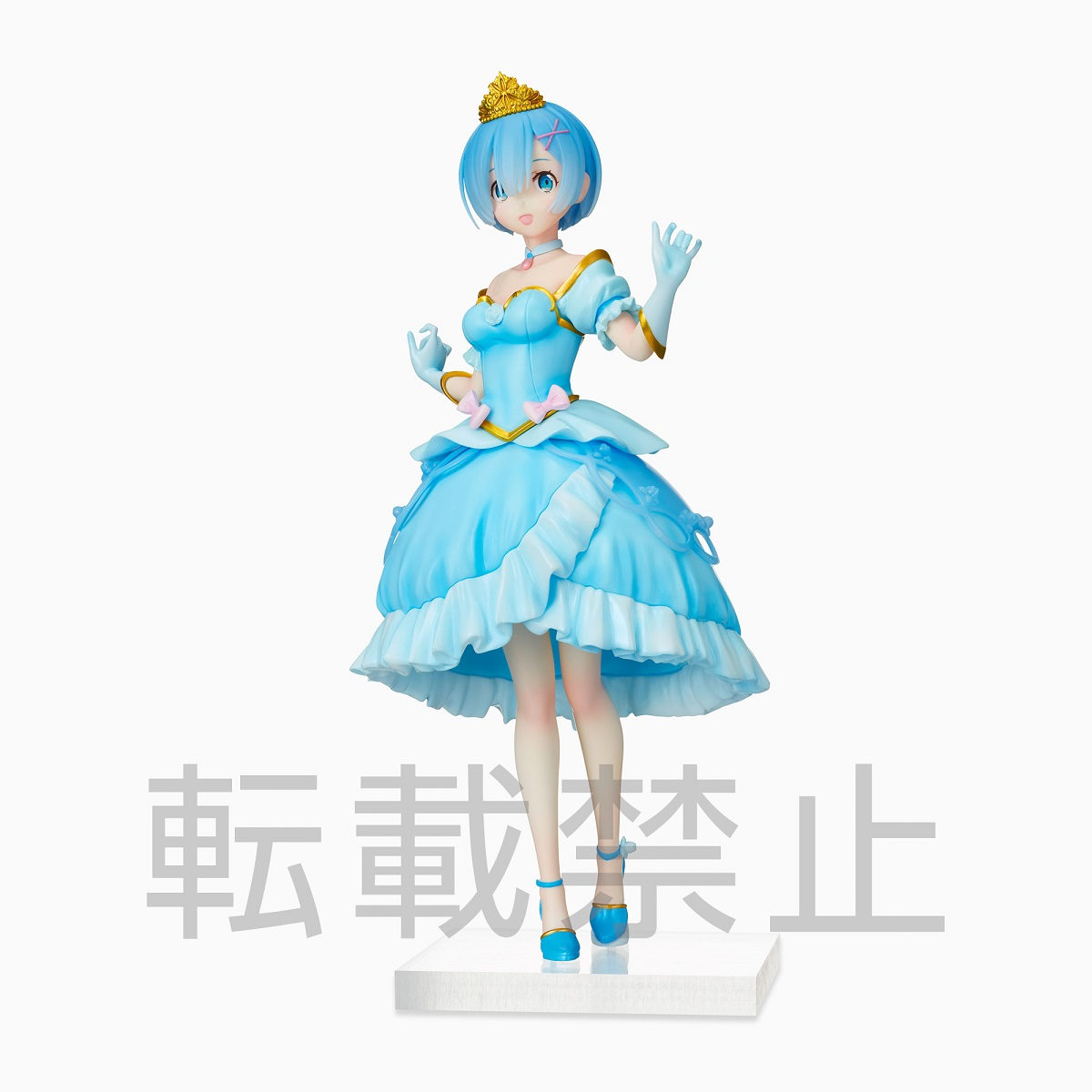 Rem Pretty Princess Ver Re:ZERO Prize Figure