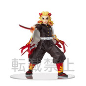 Kyojuro Rengoku Unsheathed Sword Ver Demon Slayer Prize Figure