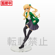 Eriri Spencer Sawamura Casual Ver Saekano The Movie Finale Prize Figure