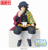 Giyu Tomioka Perching Ver Demon Slayer Prize Figure