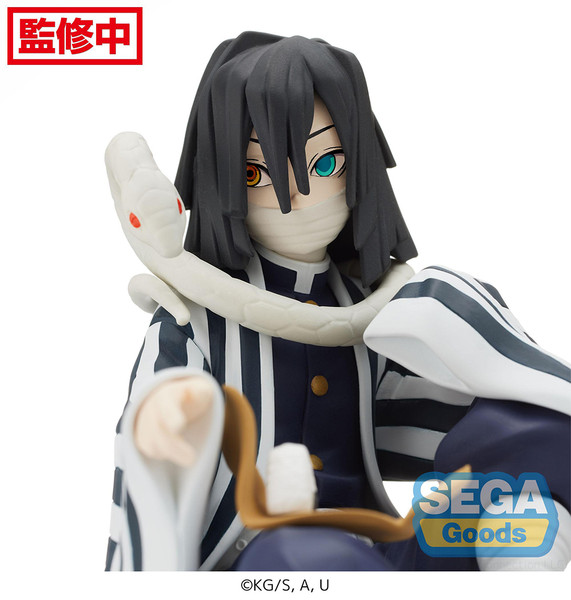 Obanai Iguro Perching Ver Demon Slayer Prize Figure