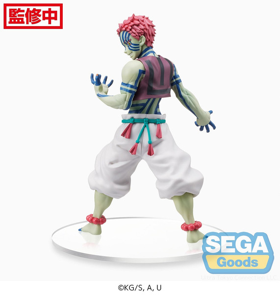 Akaza Mugen Train Ver Demon Slayer SPM Prize Figure