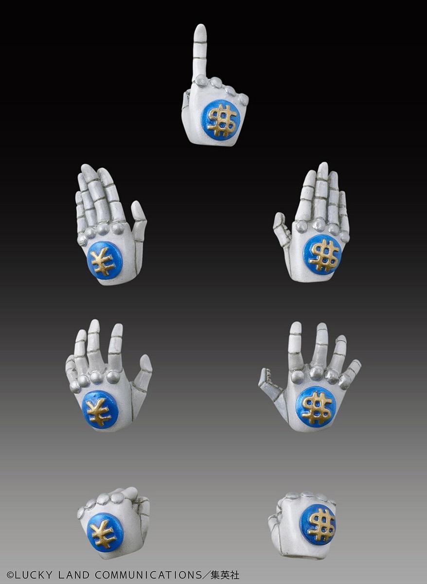 The Hand JoJo's Bizarre Adventure Figure