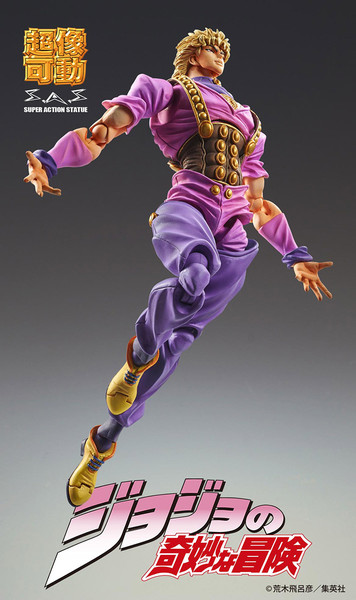Dio Brando Phantom Blood Ver Jojo's Bizarre Adventure Figure