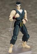 Akira Yuki Virtua Fighter Figma Figure