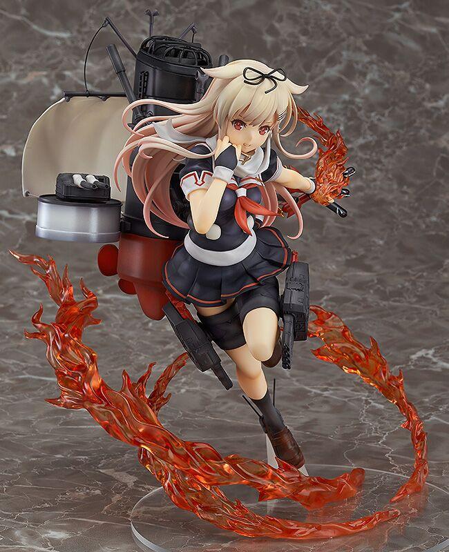 Yuudachi Kai Ni Kantai Collection -KanColle- Figure 4571368442697