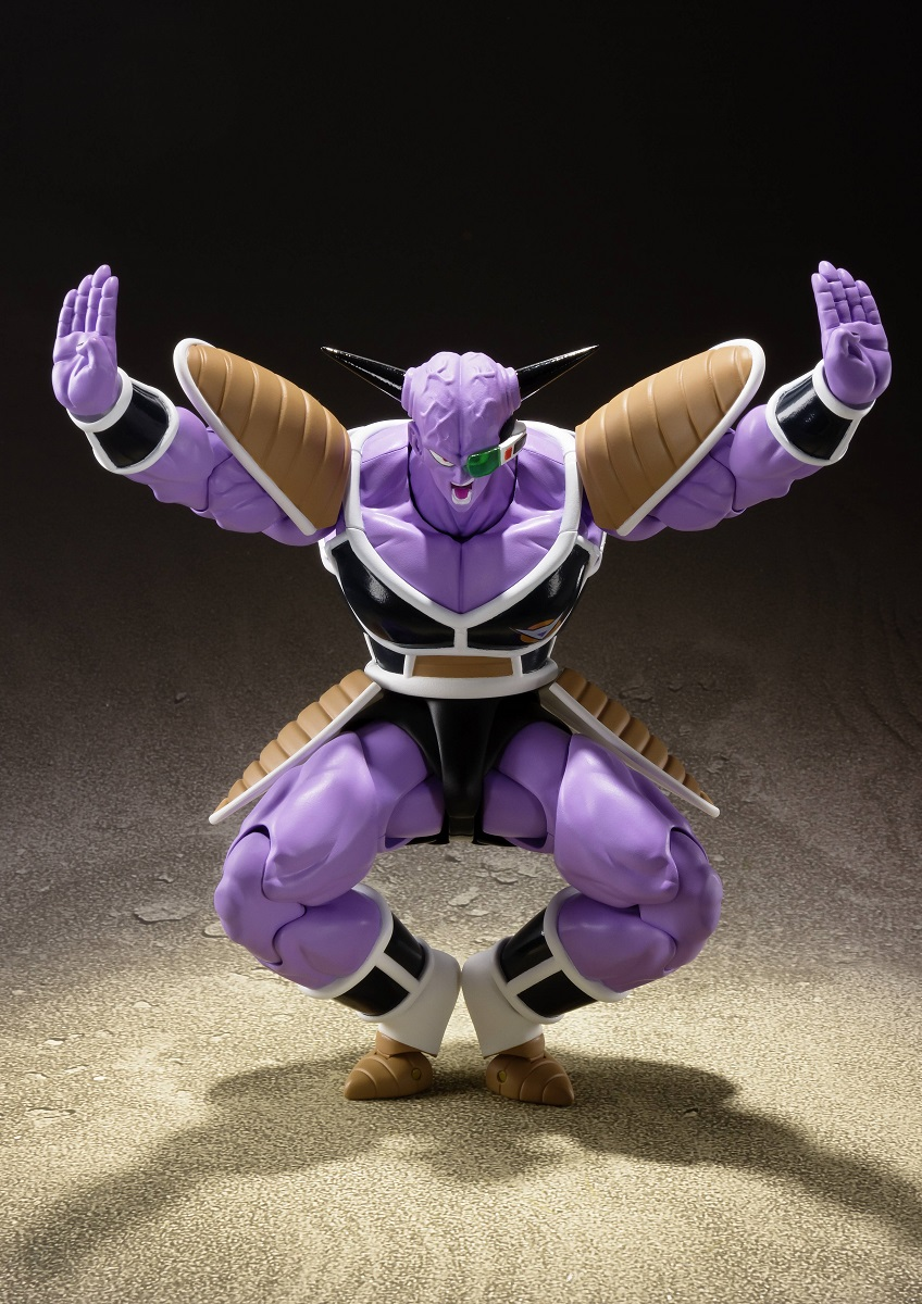 Captain Ginyu Dragon Ball Figure