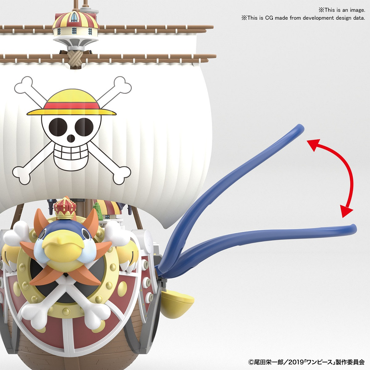 Thousand Sunny Flying Ver One Piece Model Kit