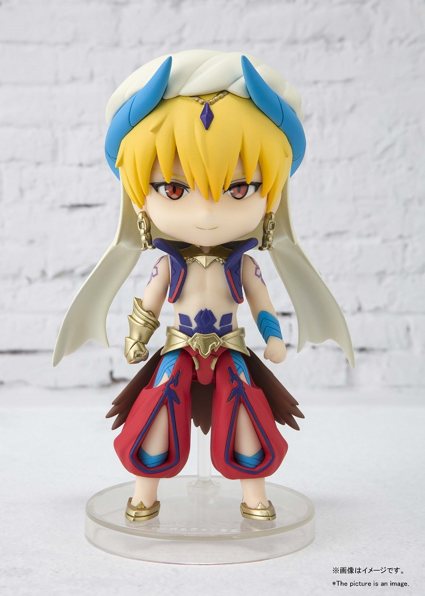 Gilgamesh Fate/Grand Order Absolute Demonic Battlefront Babylonia Figuarts Mini Figure