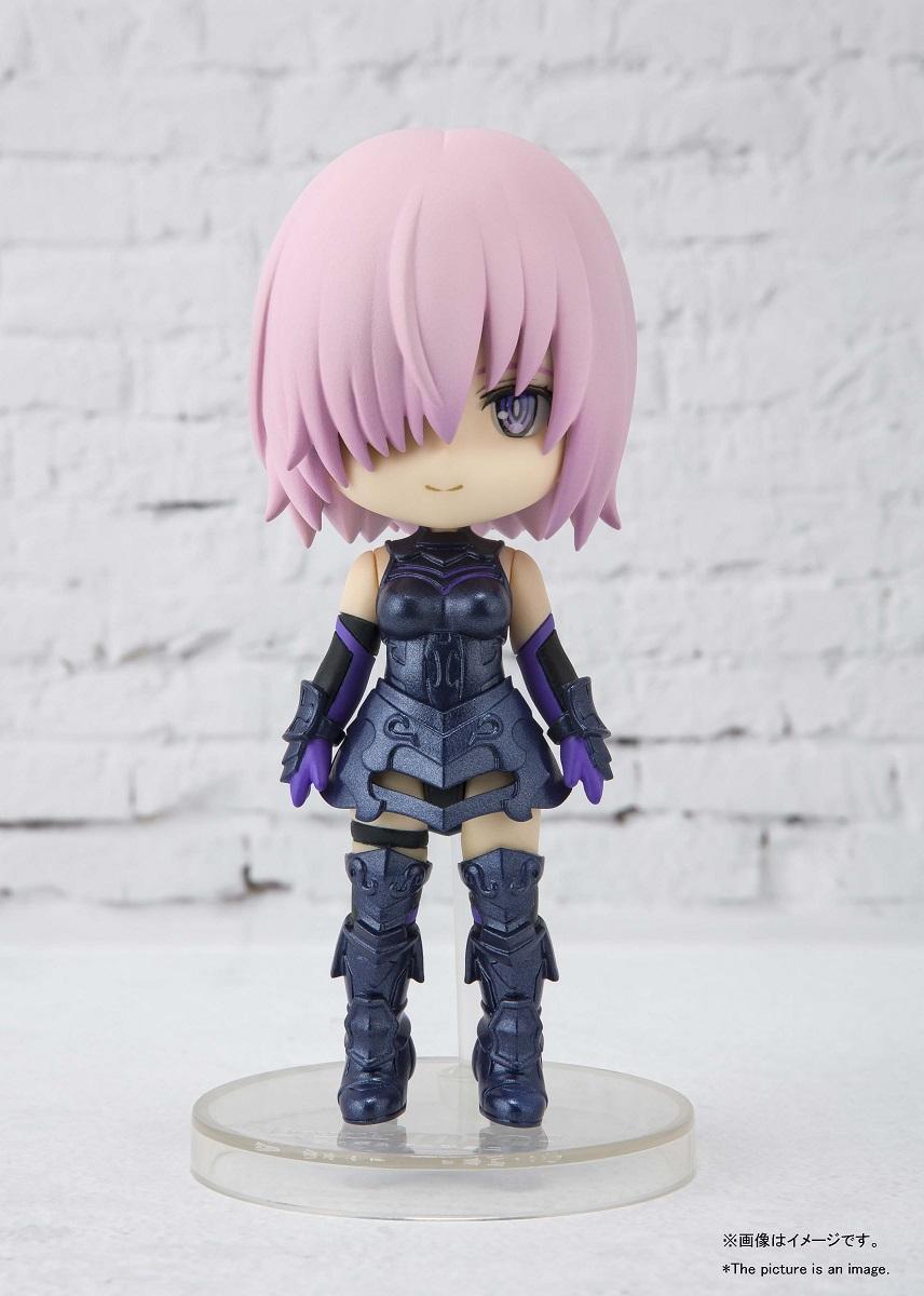 Mash Kyrielight Fate/Grand Order Absolute Demonic Battlefront Babylonia Figuarts Mini Figure