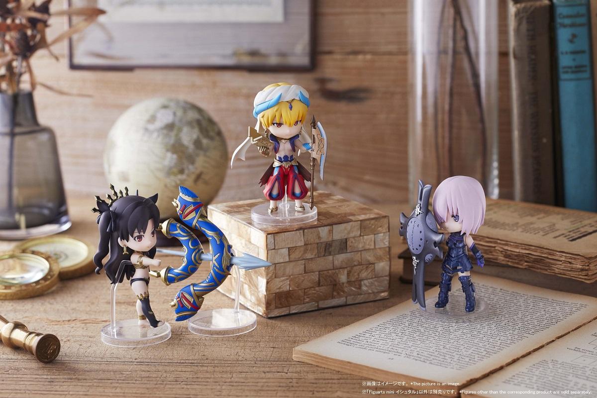 Ishtar Fate/Grand Order Absolute Demonic Battlefront Babylonia Figuarts Mini Figure