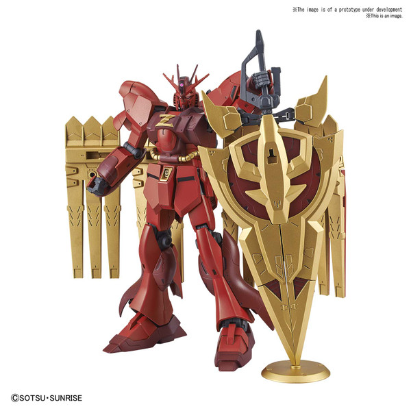 Nu-Zeon Gundam Gundam Build Divers Re:Rise HG 1/144 Model Kit