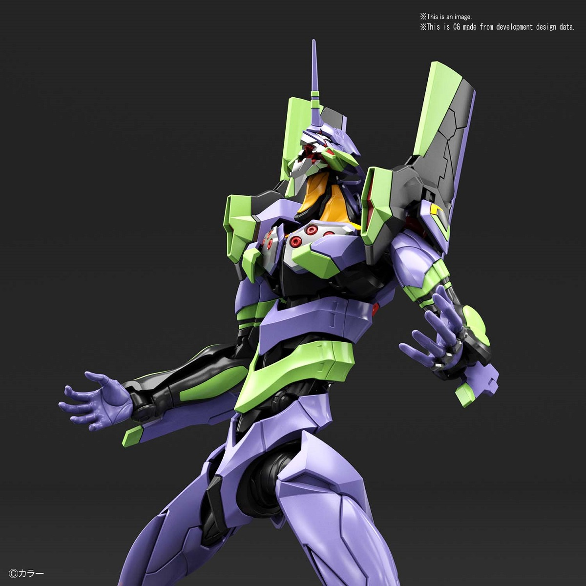 Evangelion Unit-01 Rebuild of Evangelion RG 1/144 Model Kit