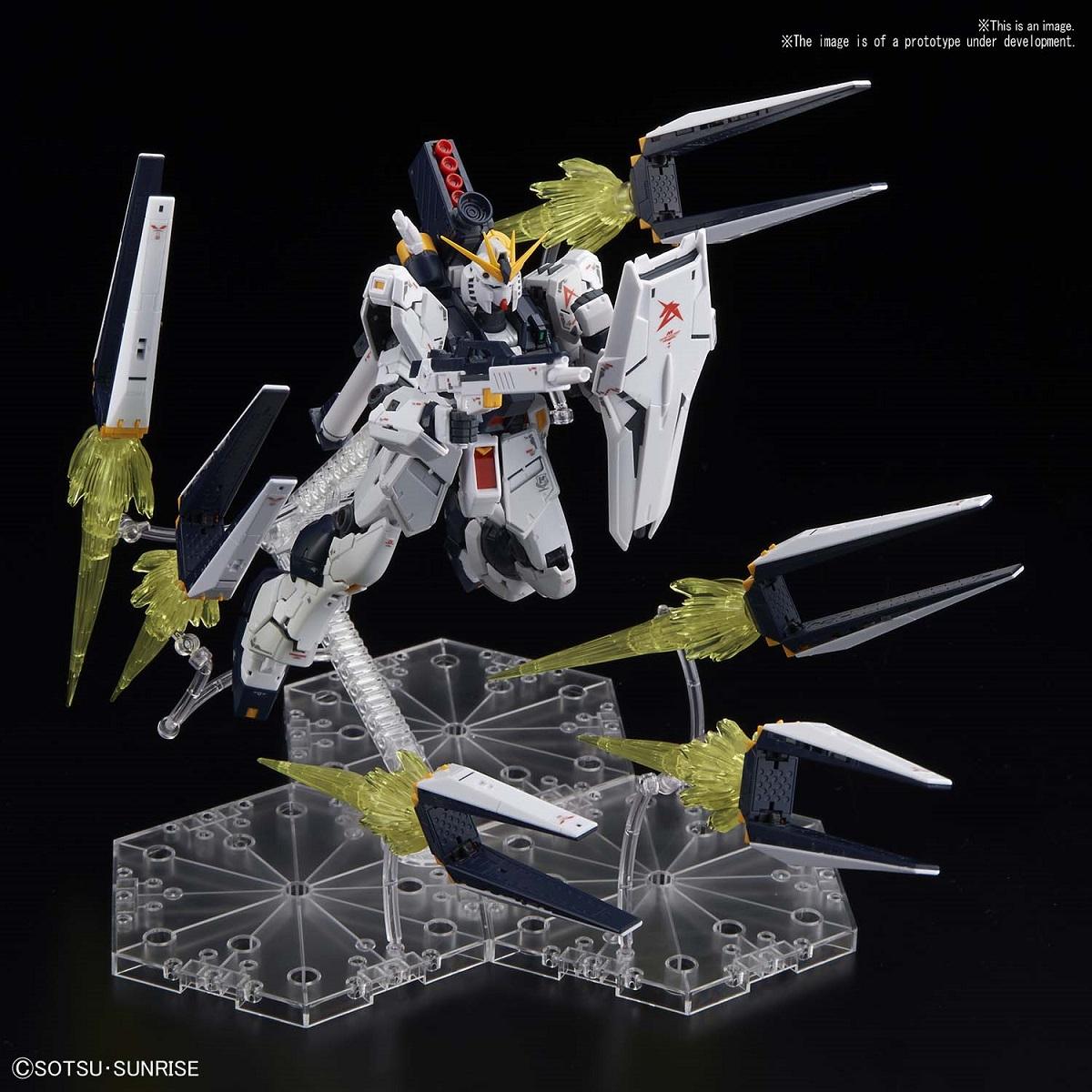 Nu Gundam Fin Funnel Ver Char's Counterattack Real Grade 1/144 Model Kit