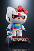 Hello Kitty Gundam Bandai Figure
