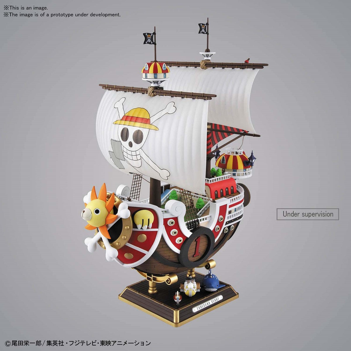 Thousand Sunny Land of Wano Ver One Piece Model Kit