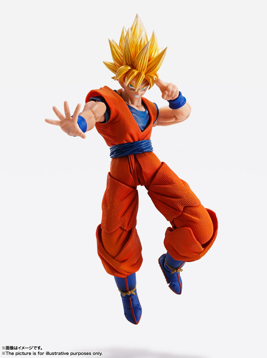 Son Goku Dragon Ball Z Imagination Works Figure