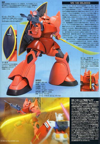 Chars Gelgoog Mobile Suit Gundam HGUC 1/144 Model Kit