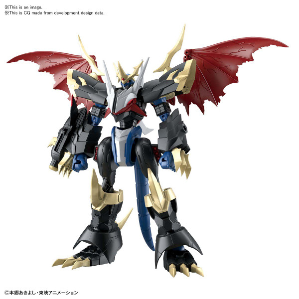 Imperialdramon Amplified Ver Digimon Model Kit