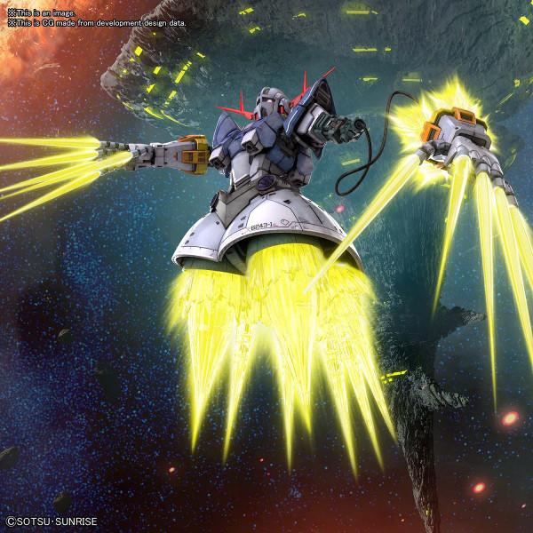 Zeong Last Shooting Effect Ver Mobile Suit Gundam RG 1/144 Model Kit