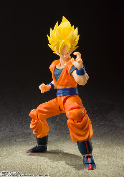 Son Goku Super Saiyan Full Power Ver Dragon Ball Z Figuarts Figure