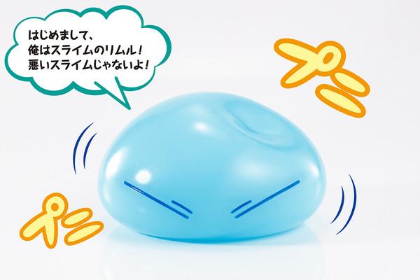 Rimuru Tempest That Time I Got Reincarnated as a Slime Proplica