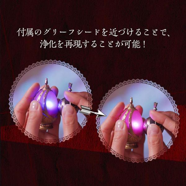 Soul Gem & Grief Seed Set Madoka Kaname Ver Puella Magi Madoka Magica Proplica