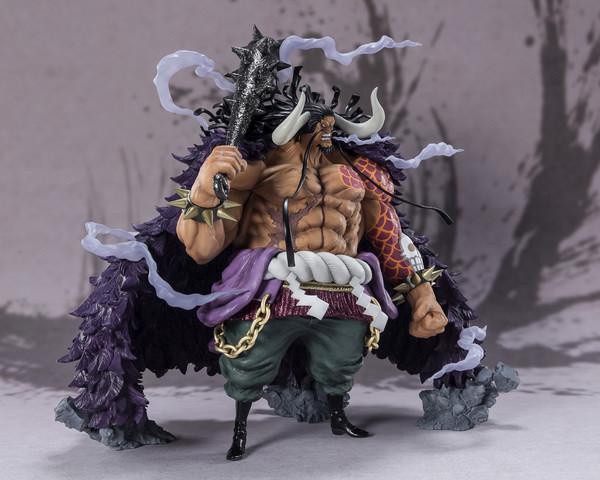 Kaido King of the Beasts One Piece Figuarts Figure
