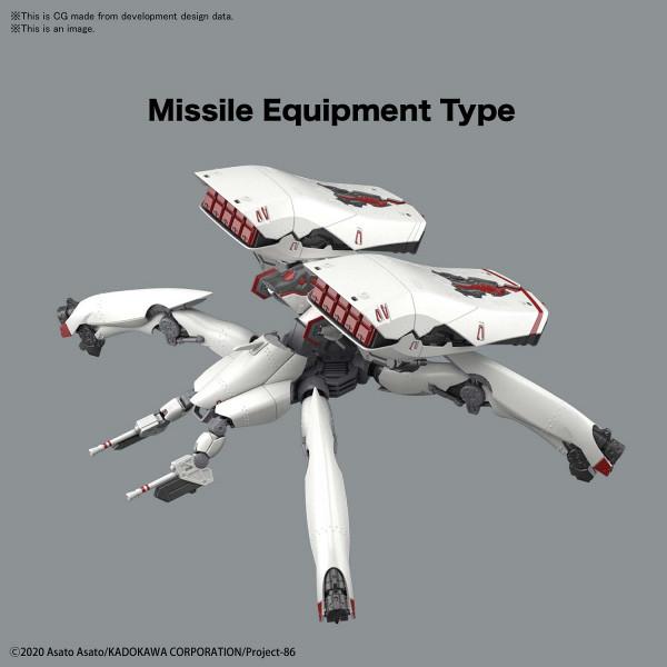 Reginleif Long Barrel and Missile Type Ver 86 Eighty-Six HG 1/48 Model Kit