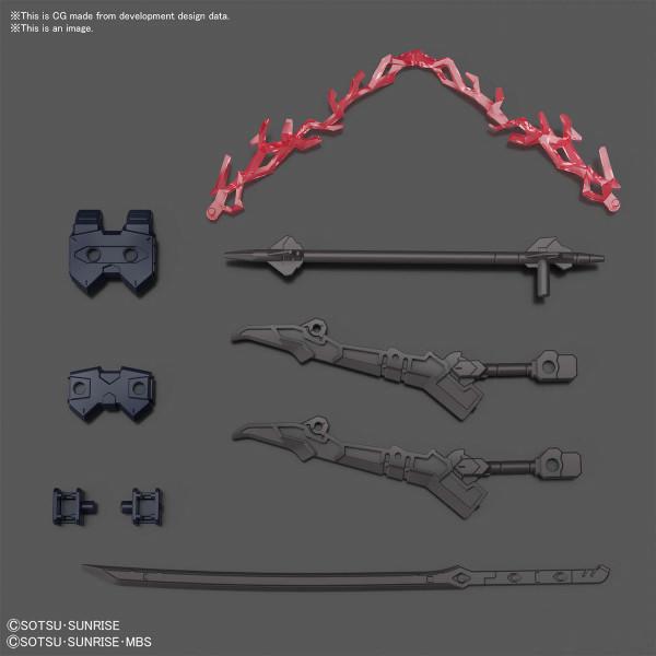 Gundam Barbataurus HG 1/144 Gundam Breaker Battlogue Model Kit