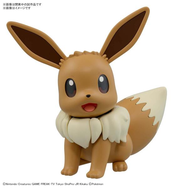 Eevee Pokemon Big Model Kit