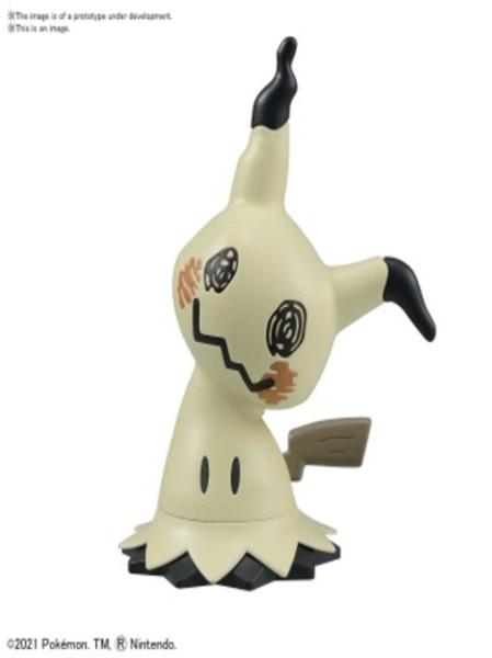 Mimikyu Pokemon Model Kit