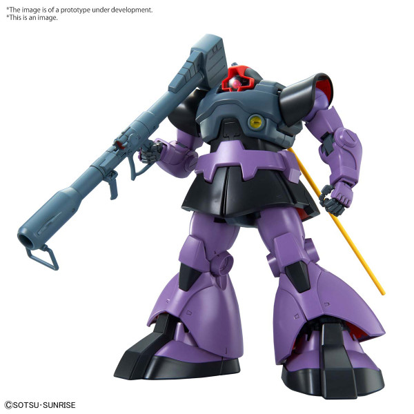 Dom Mobile Suit Gundam MG 1/100 Model Kit