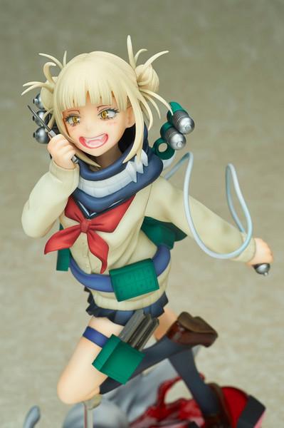 Himiko Toga (Re-run) My Hero Academia Figure
