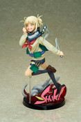 Himiko Toga (Re-run) My Hero Academia Figure