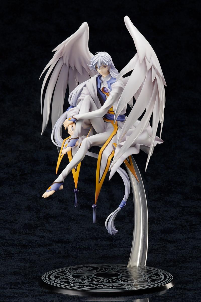 Yue Cardcaptor Sakura Figure 4573451870455
