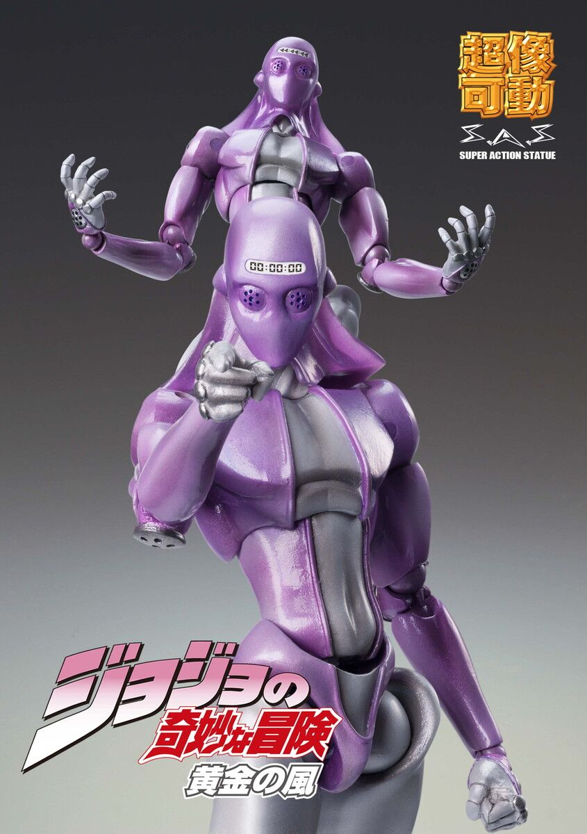 M.B (Re-Run) Jojo's Bizarre Adventure Figma Figure