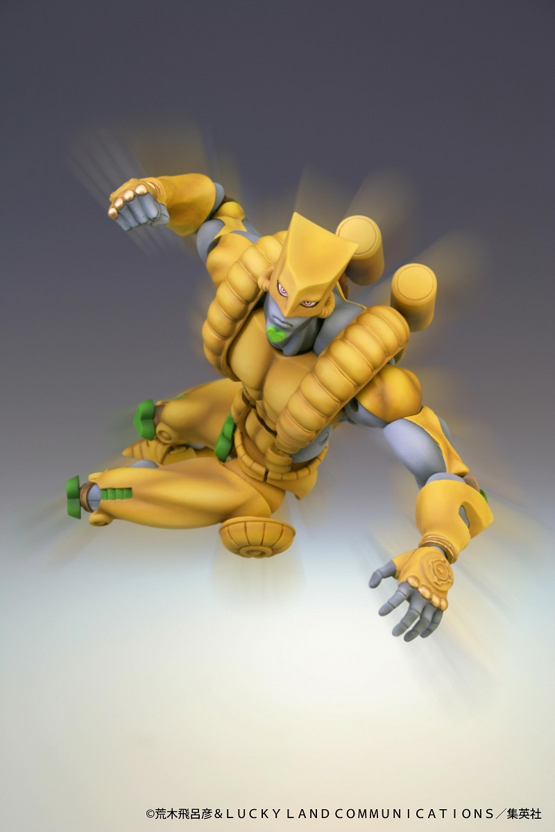The World (Re-run) JoJo's Bizarre Adventure Figure
