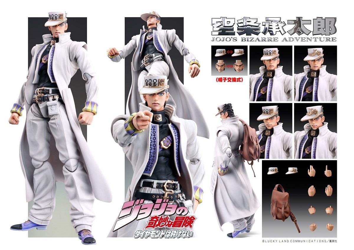 Jotaro Kujo (Re-Run) Diamond is Unbreakable Ver JoJo's Bizarre Adventure Figure