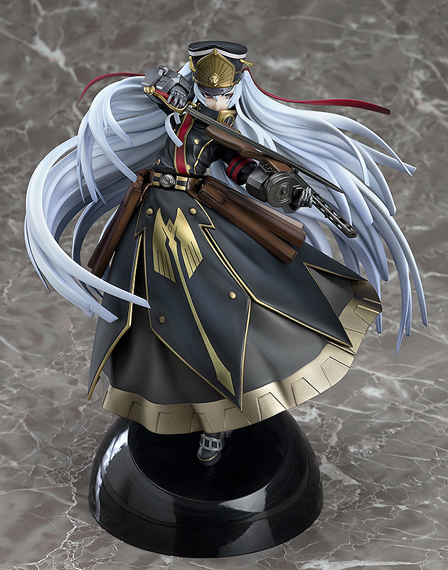 Altair Re:CREATORS Figure