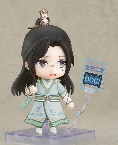 Shen Qingqiu Scumbag System Nendoroid Figure