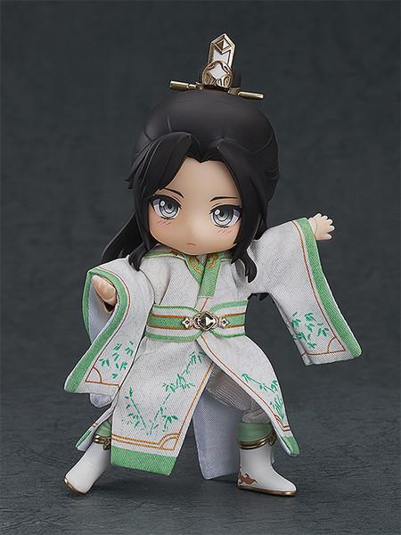 Shen Qingqiu Scum Villain's Self-Saving System Nendoroid Doll Figure