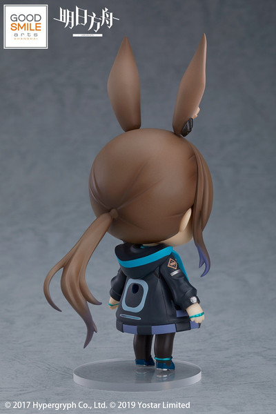 Amiya (3rd-run) Arknights Nendoroid Figure