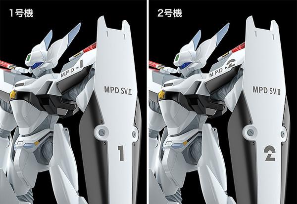 AV-0 Peacemaker Mobile Police Patlabor MODEROID Model Kit