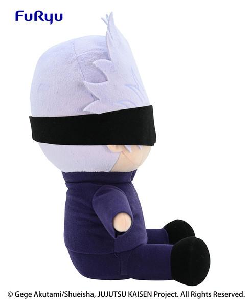 Satoru Gojo Jujutsu Kaisen Big Sitting Plush