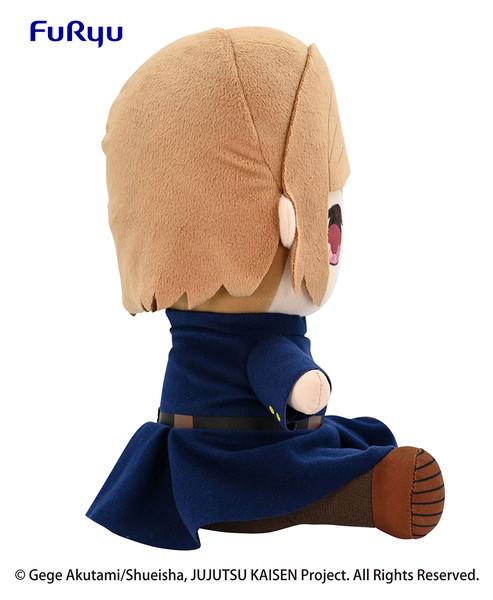 Nobara Kugisaki Jujutsu Kaisen Big Sitting Plush