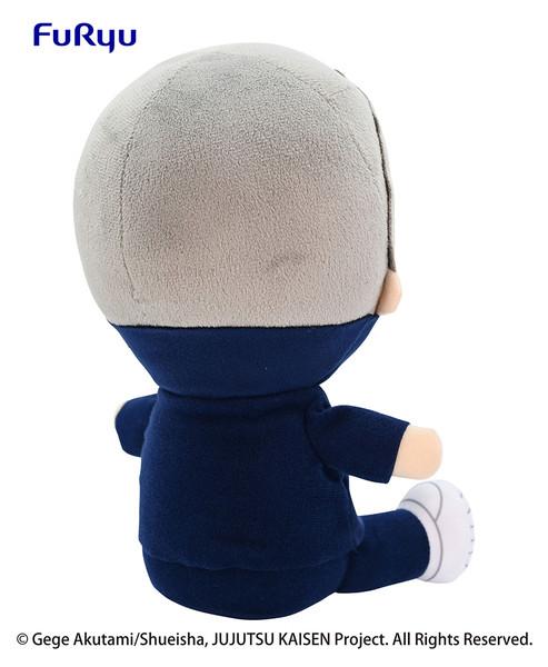 Toge Inumaki Jujutsu Kaisen Big Sitting Plush