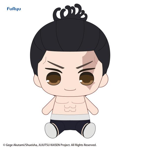 Aoi Todo Jujutsu Kaisen Big Sitting Plush